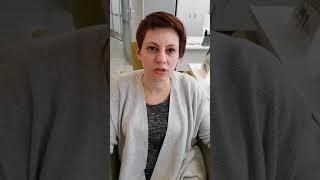 15 PLASMA PEN (ПЛАЗМА ПЕН) ОБУЧЕНИЕ МОСКВА - Курс ведет Врач дерматолог-косметолог Хуснутдинова Н.В.