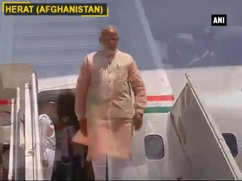 PM Modi arrives in Afghanistan- ANI News