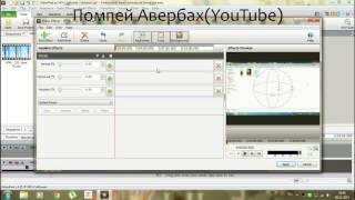 Как перевернуть видео(Как перевернуть видео в программе VideoPad., 2015-11-06T12:47:04.000Z)