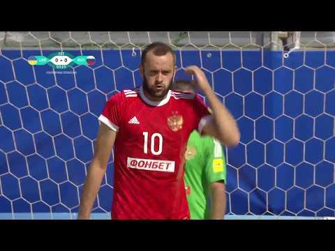 EBSL 2017   Superfinal UKRAINE  RUSSIA