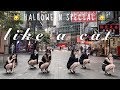 [KPOP IN PUBLIC] AOA - LIKE A CAT (HALLOWEEN SPECIAL) DANCE COVER | YES OFFICIAL