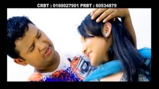 Chatpatima Raata Bitya | Chitra Giri | Babai Music