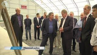 Губернатор Владимир Городецкий с инспекцией посетил Убинский район