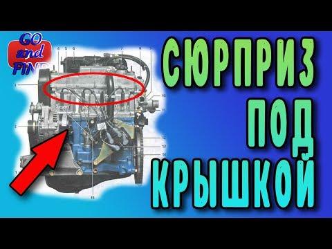 Замена прокладки крышки клапанов на Калине 8 кл, ВАЗ 2108,  2109, 2114 и пр.
