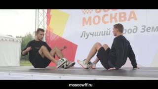 Футбольный фристайл  | Шоу-программа MoscowFF