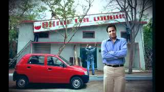 Mahindra Finance Car Loan ad -  Hindi