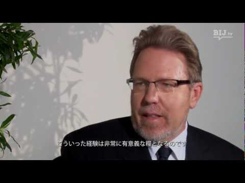 Business in Japan: Cross-Cultural Negotiations with McGill University's Dr Alfred Jaeger