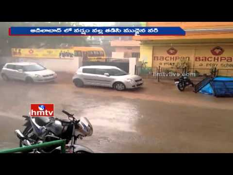 Sudden Rains In Telangana | Farmers Facing Problems | HMTV