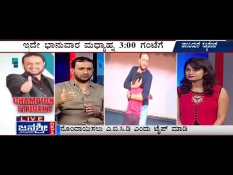 """""""New Academic Year with a New Vision"""" with Rafi Sir on Janasri News Tv"""