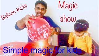 Simple magic for kids in tamil ( tricks revealed)