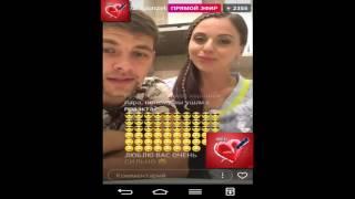 Ольга Рапунцель и Дмитрий Дмитренко прямой эфир 25 07 2017 дом 2 новости 2017