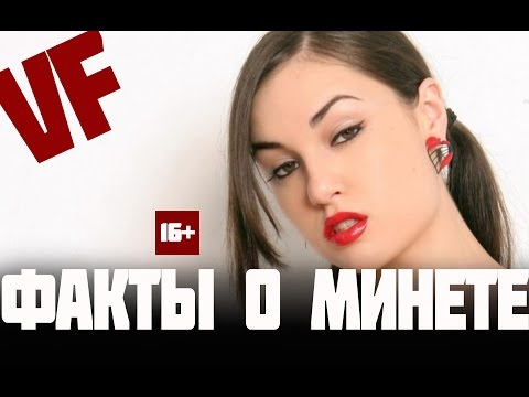 Минет - видео @ I Sux HD