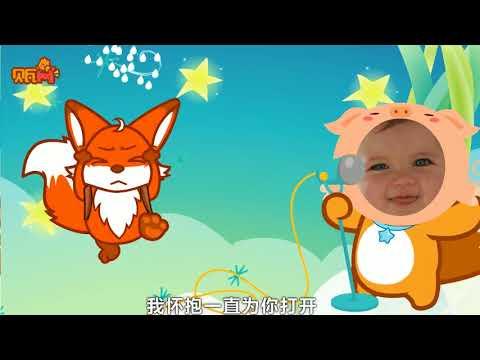 兒歌三百首-中文兒歌-貝瓦兒歌-nursery rhyme - YouTube