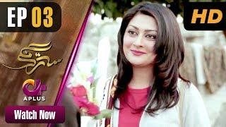 Pakistani Drama   Satrangi - Episode 3   Aplus Dramas   Faisal Qureshi, Jana Malik, Farhan Ali Agha