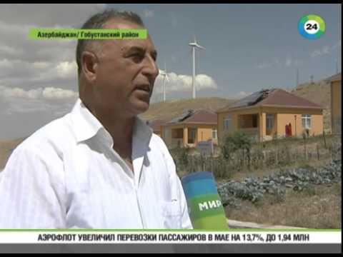 В Азербайджане построили