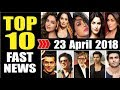 Latest Entertainment News From Bollywood   23 April 2018