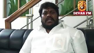 Thirumaran thevar Speak about theni S R Tamilan
