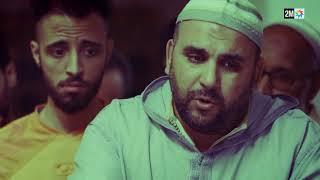 برامج رمضان: الحلقة 4 : ولاد علي - Episode 4