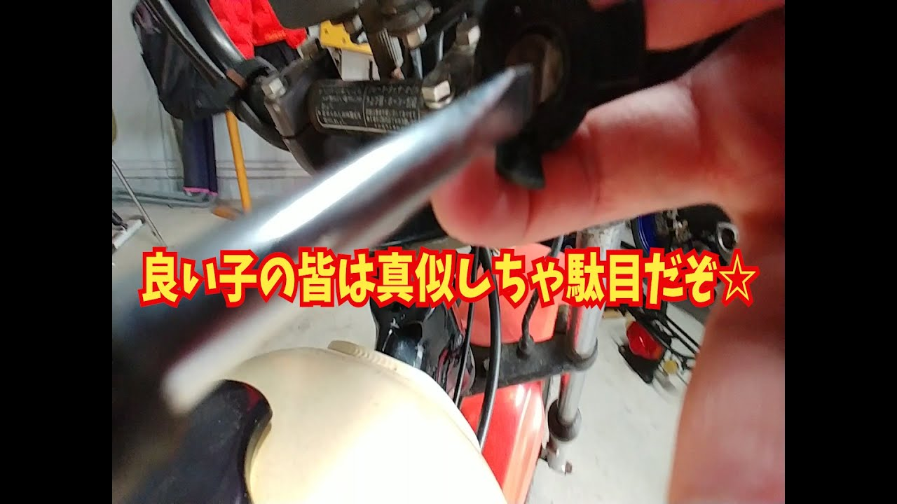 【R&Pレストア②】キーシリンダーにマイナスドライバーをぶっさすよ。