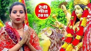 भोजपुरी देवी गीत 2019 - Maiya Mori Dulari - Preeti Karan - Bhojpuri Devi Geet 2019