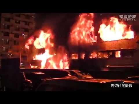 川崎の簡易宿泊所で火災、5人死亡 19人重軽傷:朝日新聞デジタル
