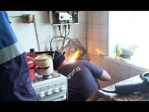 ОТКЛЮЧЕНИЕ подачи газа | УФССП России по Волгоградской области