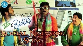 Social Network Song - Ladies & Gentlemen Telugu Movie Song
