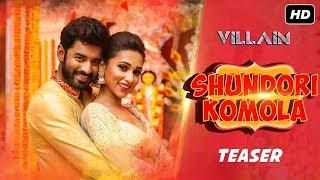 Shundori Komola (সুন্দরী কমলা) | Official Teaser | Villain | Ankush, Mimi | Baba | Subho JAM8 | SVF