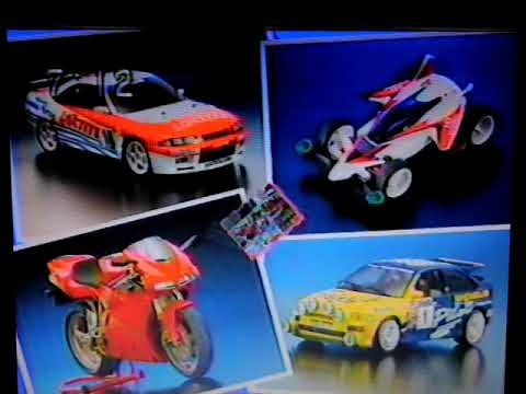 タミヤRCカーグランプリ