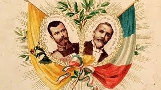 Русская ночлежка в честь французского президента