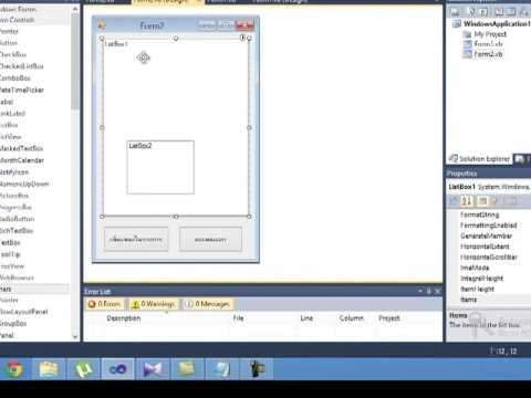 การเขียนโปรแกรมดูหนังฟังเพลงด้วย VB 2010 by Add components windows media player
