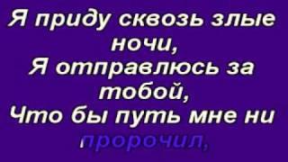 karaoke Alla Pugacheva ,,Pozovi menya soboy