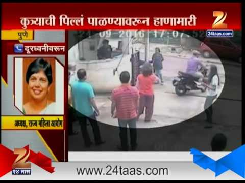 Pune Girls Beaten Up For Keeping Dogs In the House