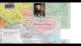 Урок №12 по Истории Украины (подготовка к ЗНО)