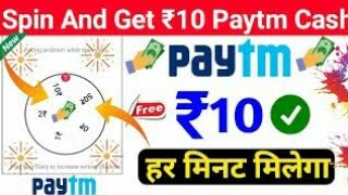 New Earning Application||Best Application Of this year 2020||Instant Paytm Cashback