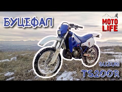 Enduro Suzuki TS200R [Moto Life]