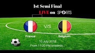 Semi Finals - FIFA World Cup 2018 | Goal for Glory | France v Belgium