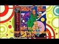 Download HOT BLOOD - Terror On The Dance Floor (1977) Disco *Keith Forsey, ホット・ブラッド, ドラキュラ・パーティー
