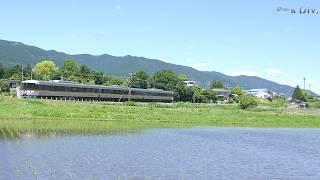 飯田線 新城-野田城 373系 特急 伊那路