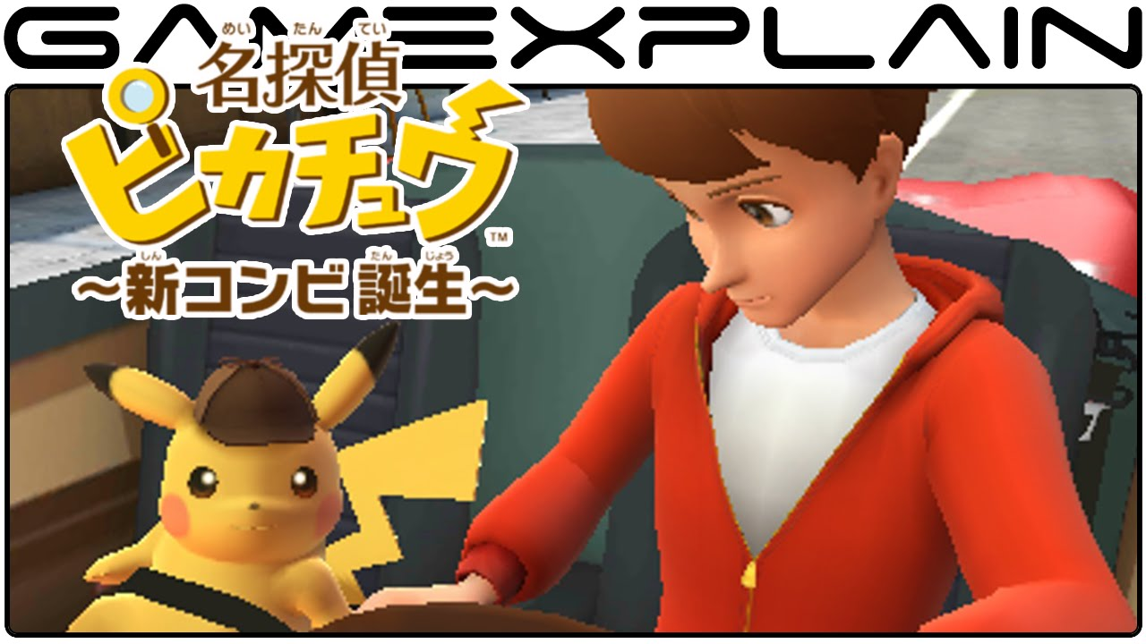 Detective Pikachu Gameplay Character Details Revealed Youtube