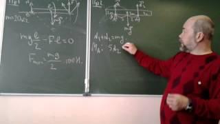 Пример решения задач на момент сил