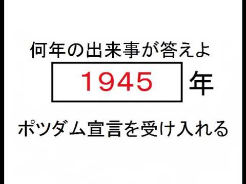 1842年 日本 出来事