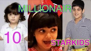 10 LUCKY MILLIONAIR STARKIDS