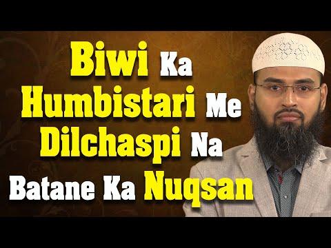 Biwi Bhi Humbistari Ke Dauran Us Amal Me Partner Bane Warna Sohar Ka Dil Bura Hota Hai By Adv  Faiz