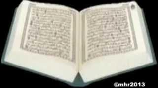 Al Qur 39 An 30 Juz Part 2