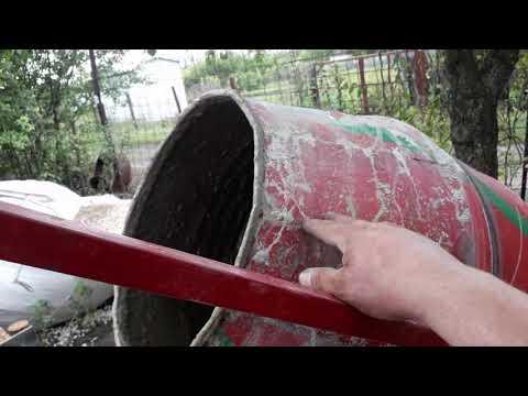 Бетономешалка из 200 литровой бочки своими руками