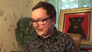 Алексей Владимирович Комиссаров - Эротика в поэзии М.Ю. Лермонтова