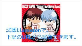 小野賢章&小野友樹 - NEXT GAME