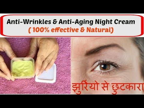 Homemade Anti Aging cream | Remove wrinkles & Dark spots in Hindi | get youthful & flawless skin