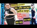 Kareena kapoor weight loss after delivery  post pregnancy interview  journey  transformation diet